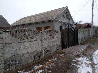 Casa Singera