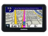 Navigatoаrе GPS Garmin în Moldova