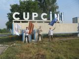 Обмен на квартиру в Кишинёве
