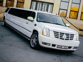Chirie limuzine in Chisinau Moldova promotie pentru lunile Decembrie,Ianuarie,Februarie