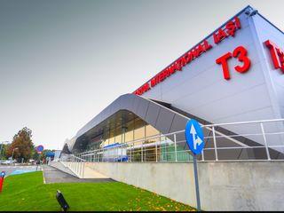 Transport pasageri chisinau iasi Aeroport Odesa .De la scara телявив/ларнака A-5 cal.gratis 24/24
