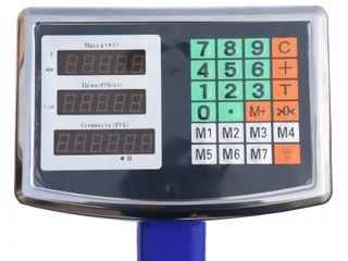 Весы бытовые товарные 150 кг FK150N/Cântar casnic comercial/Garantie/Livrare Gratuita/1200 l