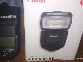 Lumina Canon