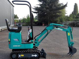 Срочно экскаватор, excavator SWE08