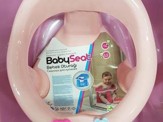 Сиденье-стульчик для купания малышей. 290 лей. Новое! Смотрите видео!