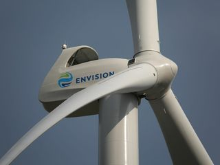 Промышленные ветрогенераторы Envision Energy