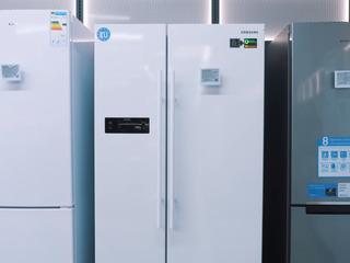 Холодильник + 500 лей купон от Linella в подарок | Скидка до -20%