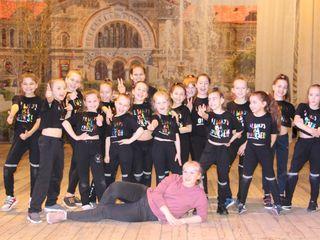 Танцы Ботаника 200лей для детей и подростков