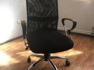 Vind scaun pentru oficiu
