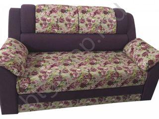Canapea V-Toms V1 (0.93x1.7) disponibil în credit !