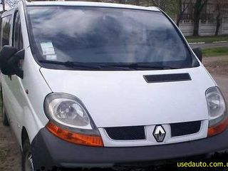 Разборка авторазборка Renault Trafic 1.9 Дизель ! 2000-2008