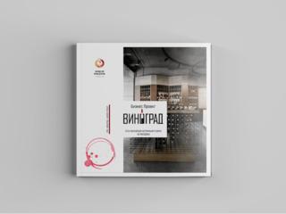 Дизайн каталогов,презентаций