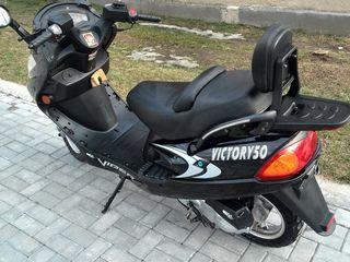 Viper mx50j