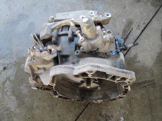 Opel astra h  1.3 Cdti ,1.9Cdti,1.7DTH Cutie de Viteze,Corbca peredaci
