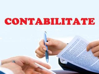 Prestăm servicii contabile  profesionale!!!