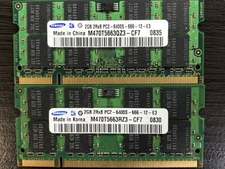 SoDimm DDR2 2gb Samsung Hynix Kingston только оригинал!!!
