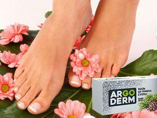 Мазь от грибка Argoderm -100% натуральный состав.