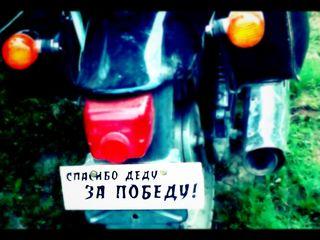 Harley - Davidson чепер