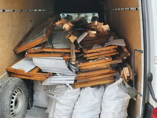 Evacuaria gunoiului