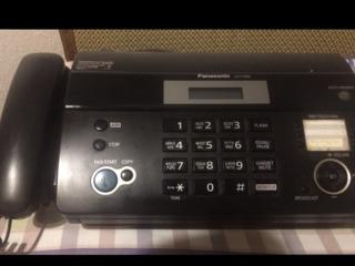 Телефон факс . Ботаника