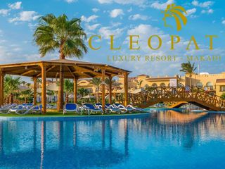 "SPO !!! на 8 дней с 28 декабря... Шарм-эль-Шейх,.. отель . "" Cleopatra Luxury Resort 5 ***** """