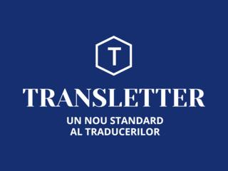 Traduceri urgente!!!  Activăm și Sâmbătă.  Chișinău, str. Armenenească 51a,of.23a
