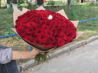 Розы в ассортименте от