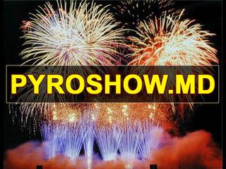 Focuri de artificii pirotehnica pyroshow  фейерверки салюты фонарики
