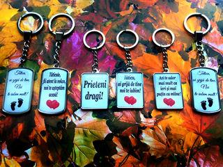 Подарите близким стильный подарок !!!