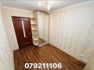 Vânzare ! Apartament cu 3 camere