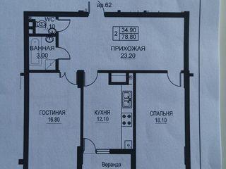 Exfactor Ciocana bd. Mircea cel Bătrân , 2 camere + living spatios ,  Variantă albă!