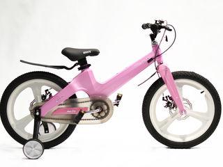 Biciclete pentru fetite si baieti de la 5-7 anisori posibil in rate la 0%