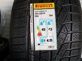 Pirelli 285/35/r19. зима!!!