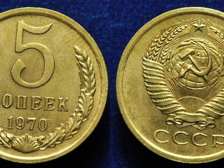 Cumpar monede URSS,Europa,SUA, anticariat medalii. куплю антиквариат монеты СССР,Евро,США, медали