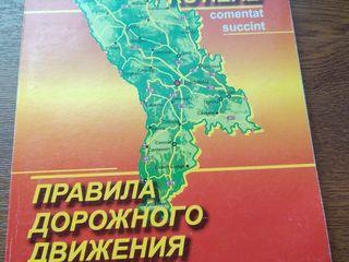 Экзаменационные тесты по вождению на румынском и русском языках за полцены от стоимости - 70 лей кни