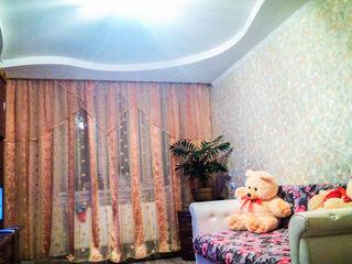 Urgent!!!se vinde apartament cu o camera cu toate conditiile!