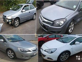 Авторазборка ! Dezmembrare ! Opel Astra H, Hatchback ,Universal 2004,2009 Z13DTH