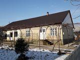 Продается дом в селе Князевка