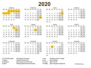 В преддверии Нового Года типография МАКЕТ МД предлагает Вам обновить календари!