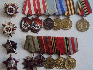 Куплю для коллекции - копейки,медали,ордена СССР,России,Европы. Дорого !