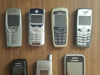 Рабочие телефоны.