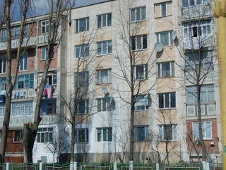 Apartament cu 2 camere ! Glodeni !!!Urgent