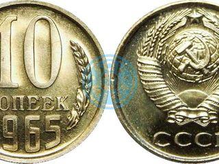 Куплю монеты СССР, медали, ордена, антиквариат, иконы, монеты России, монеты Евро по 30 лей.Дорого !