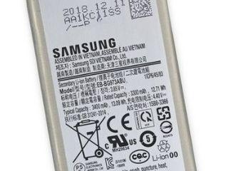 Samsung АКБ сдает позиции? Заберем и заменим в короткие сроки!