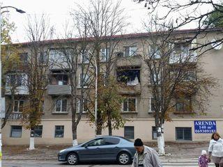 se vinde apartament cu doua odai 36m2 in centrul orasului Orhei