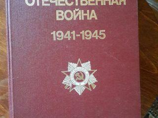 Продам советскую и детскую энциклопедию.