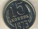 Куплю монеты СССР, Евро, США, медали, антиквариат по лучшей цене !