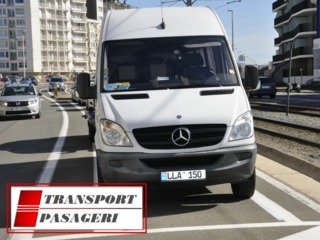 Transport din Germania spre Moldova! Транспорт из Германии в Молдову!