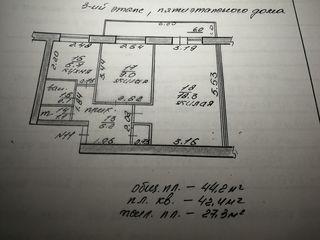 Продам 2-комнатнатную квартиру в Тирасполе за 15 тысяч