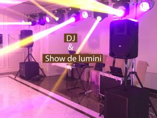 DJ la evenimentul tau. (cumetrie, nuntă, botezuri, petreceri private și corporative, etc. )